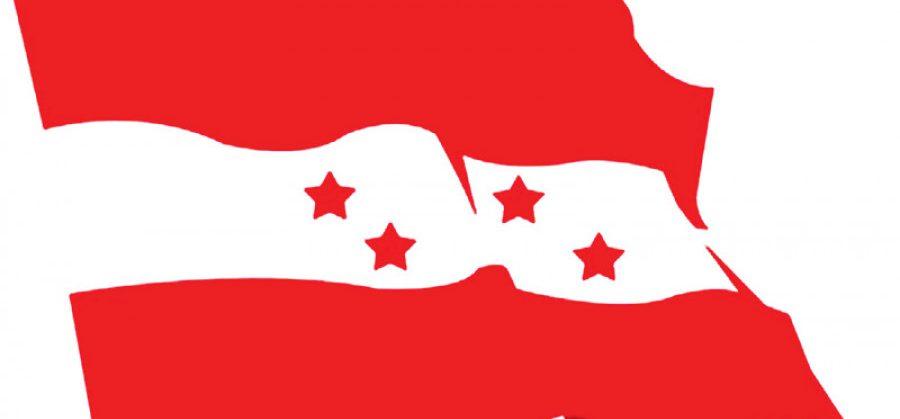 कोरोना माहामारीमा कसरी होला कांग्रेसको महाधिवेशन ?
