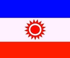 मिक्लाजुङमा  लिम्बुवान मञ्चको टोल समिति गठन