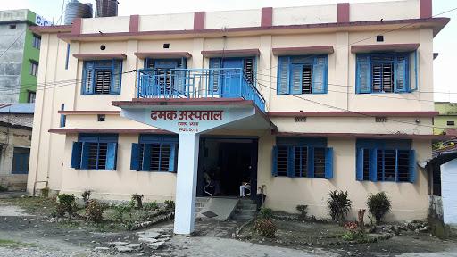 दमकमा सुविधा सम्पन्न सरकारी अस्पताल बन्दै