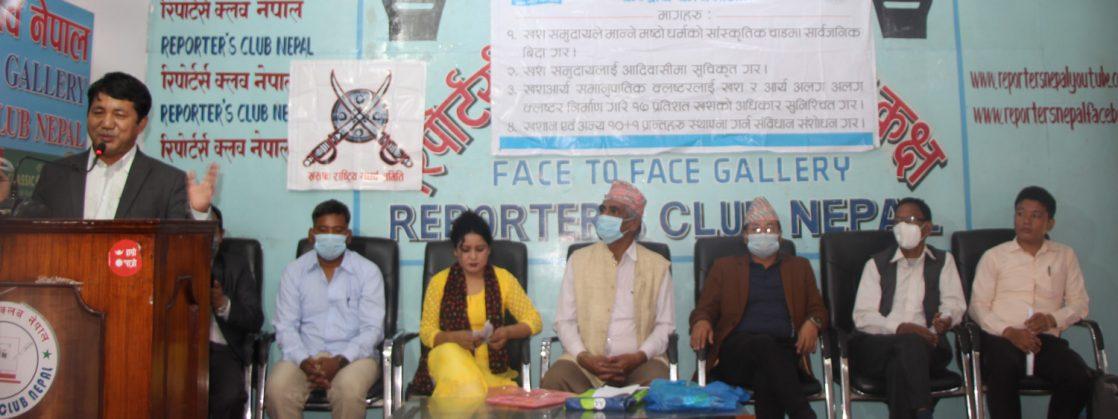 'विना शर्त खस समुदायलाई आदिवासीमा सुचिकृत गर' – खसान राष्ट्रिय संघर्ष समिति