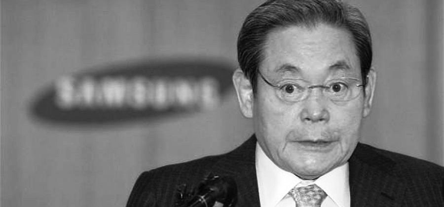 सामसुङ इलेक्ट्रोनिक्सका अध्यक्ष ली कुन हीको निधन