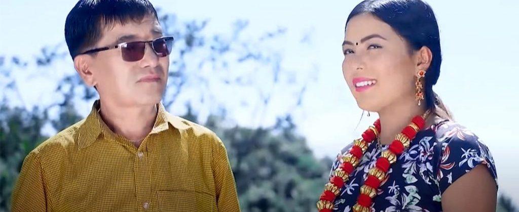 पाःलाम 'सेम्फुङ नु तुम्फुङ' सुनिता र इन्द्रसुशिलको स्वरमा सार्वजनिक(भिडियो सहित)