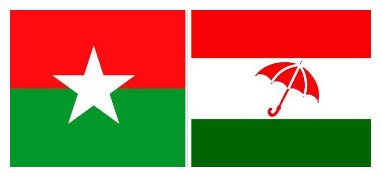 जसपा प्रदेश २ कमिटीमा पूर्ब राजपाको भागमा नेतृत्व