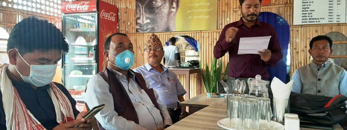 धिमाल जातिय विकास केन्द्रकाे महाधिवेशन स्थगित भएसँगै मनमुटाव शुरू