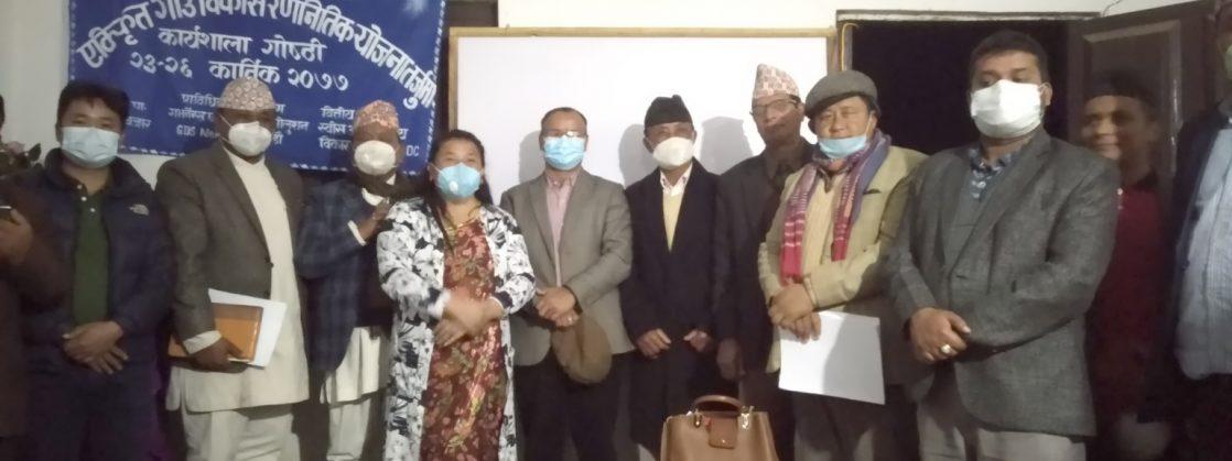 पाँचथरका दक्षिणी चार स्थानीय तहमा 'प्रदेश सहयोग कार्यक्रम'