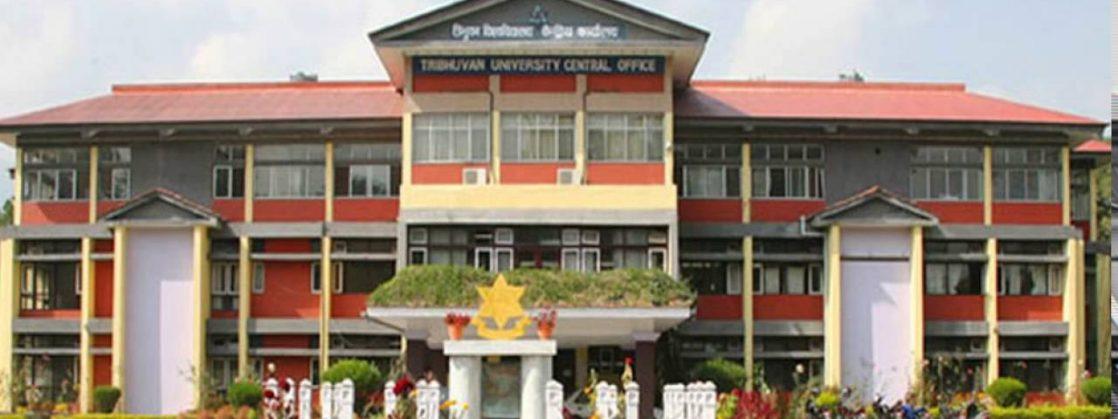 स्नातक चाैथाे बर्षकाे परीक्षा तालिका सार्वजनिक