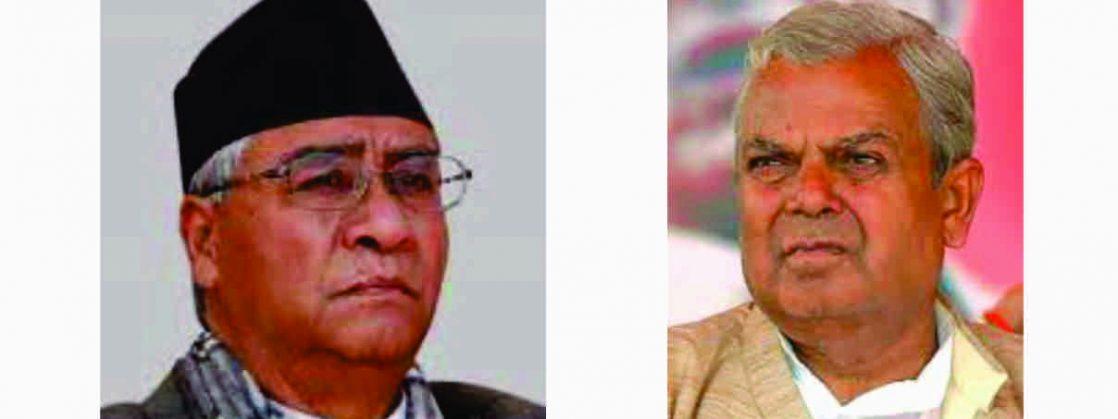 कांग्रेस र जसपा बैंठकः तत्काल संसद अभिवेशन बोलाउन माग