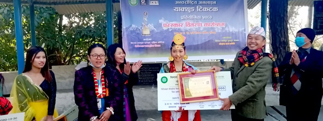 अन्तराष्ट्रिय अनलाईन टिकटक प्रतियोगिताको बिजेता बनिन् चाईना योङ्या सेर्मा