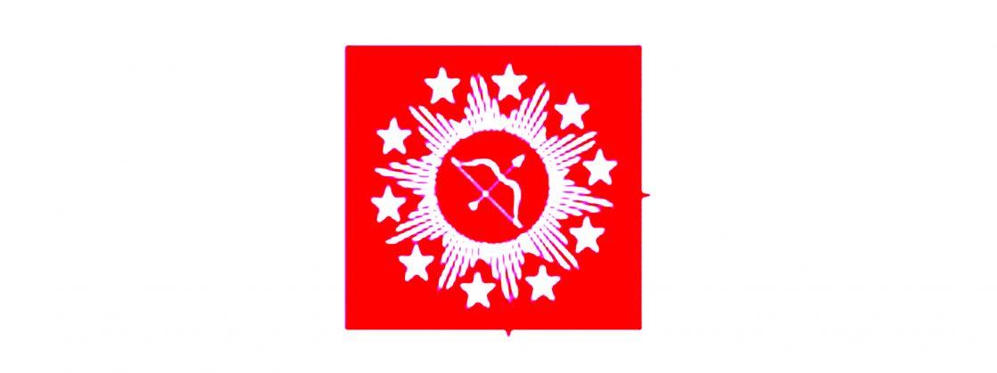 लिम्बुवान मोर्चाद्वारा ओली सरकारको असंवैधानिक कदमको बिरोध