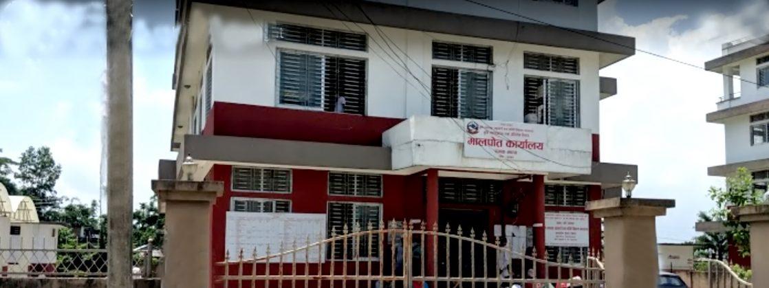मालपोत कार्यालय दमकले माग्यो माफी