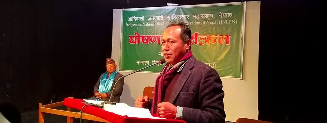 """""""आदिवासी जनजाति साहित्यकार महासंघ, नेपाल""""को संयोजकमा राजन मुकारुङ्"""