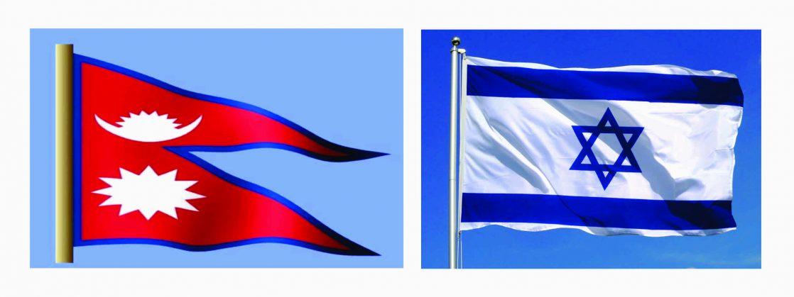नेपाल र इजरायलबीच रोजगारीसम्बन्धी सम्झौतामा आज हस्ताक्षर हुँदै