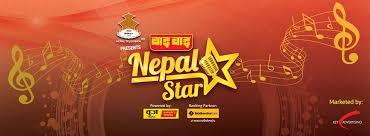 नेपाल स्टार टप ५ का प्रतिस्पर्धी लक्ष्मण लिम्बु धरानमा