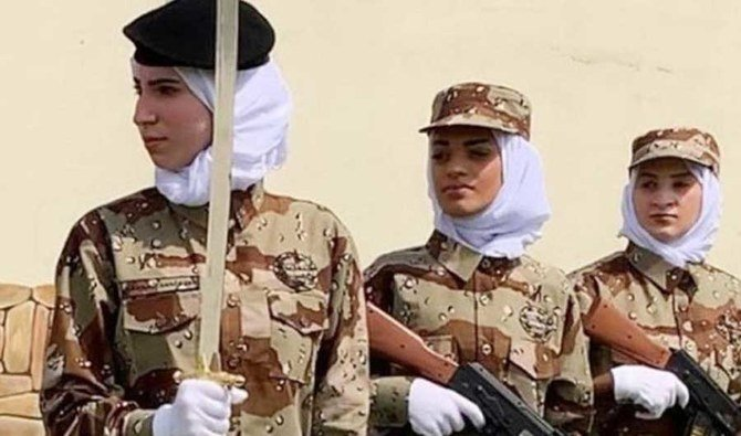 साउदीका महिलाहरु सेनामा भर्ती हुन पाउने