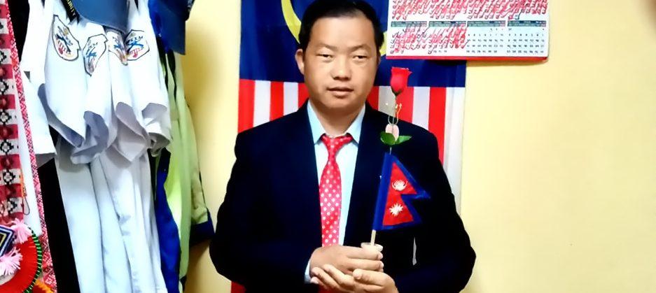 मलेसियामा युमा साम्यो महासभाको समिति बन्यो, महासचिवमा सुमन येक्तेन निर्वाचित