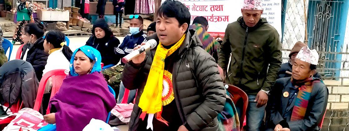 रविमा पहिचानविरोध विरुद्ध गर्जिए कुमार लिङ्देन