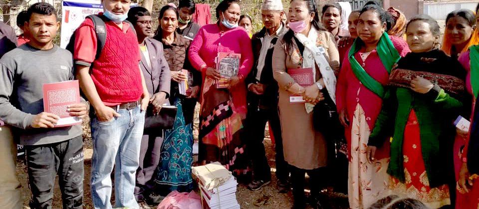 सुर्खेतमा संघीय मञ्चको संगठन विस्तार तिब्र, वादी परिवारलाई राहत वितरण