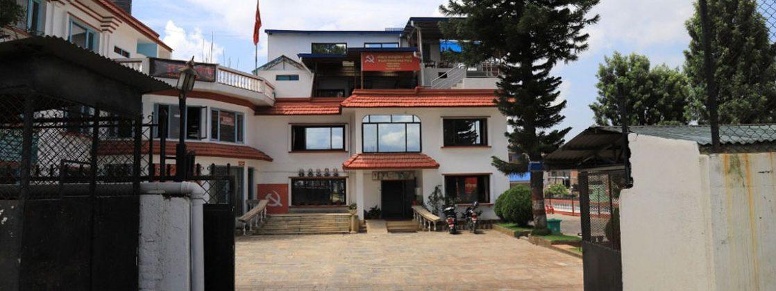 नेकपा माओवादी केन्द्रको केन्द्रीय कमिटी २ सय नै सदर